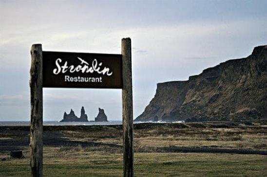 Strondin is one of Vik's best restaurants